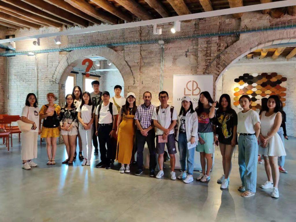 Leather Cluster Barcelona - Visita d'una escola de disseny